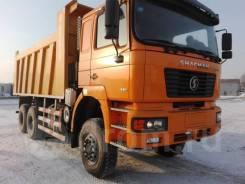Авто услуги самосвала 25 тонн