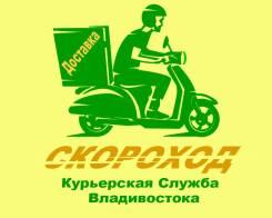 Развоз грузов товаров продуктов по магазинам. Легковые грузоперевозки.