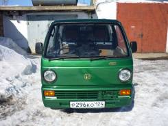 Honda, 1990