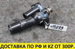 Контрактный термостат Mazda LF70. Оригинал, в корпусе. Пластик