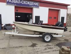 Продам комплект : лодка с мотором 70л. с на телеге.