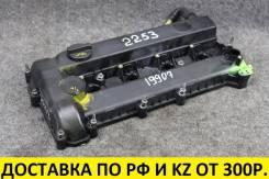 Контрактная крышка клапанов Mazda/Ford 1.8/2.0. Оригинальная