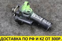 Контрактный термостат Mazda LF50. Оригинал, в корпусе. Пластик