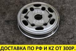 Шкив коленвала Toyota Passo 1KR [13471-40060]