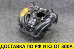 Коллектор впускной Toyota/Citroen/Peugeot/Daihatsu 1KR [17101-40010]