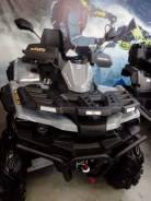 STELS ATV 800 GUEPARD Trophy EPS, 2020