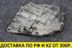 Крышка акпп (задняя) Toyota 1NZ/1ZZ/2ZR/1ZR/3ZZ/3CE