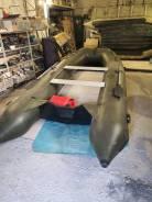 Лодка Nordic 450GT мотор yamaha 40