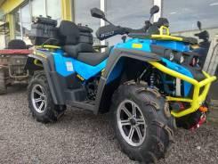 РМ 800 ATV, 2020
