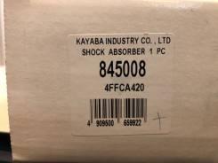 Амортизатор подвески передний KYB 845008