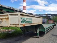 Тверьстроймаш, 2006