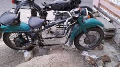 Мотоцикл Урал на запчасти (читаем объявление)
