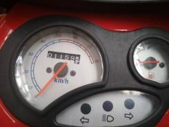 GX Moto Flash 50, 2009