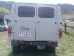 УАЗ-2206, 2000