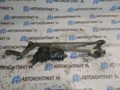 Механизм стеклоочистителя Nissan Wingroad Y11 купить в Челябинске