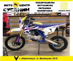 Motoland WRX 125 17/14, 2020