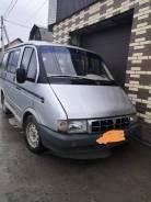 ГАЗ 2217 Баргузин, 2002