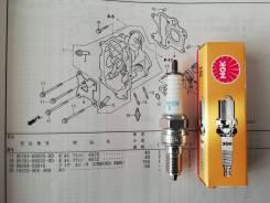 Свеча зажигания NGK CR8EH9. Honda DIO AF56 / AF57 / Zoomer