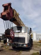 Ивановец КС-6476, 1997
