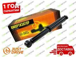 Амортизатор газомасляный задний Honda Fit/Jazz GD1/3, GD2(4WD) 01-