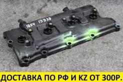 Контрактная крышка клапанов, левая Nissan/Infiniti. VK45. Оригинал