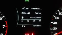 Активация системы Speed Limiter Kia Sportage QL