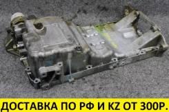 Контрактный поддон Nissan/Infiniti. VK45. 2wd. Оригинал