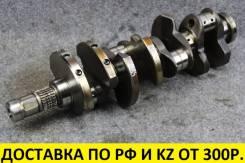 Контрактный коленвал Nissan/Infiniti. VK45. Оригинальный