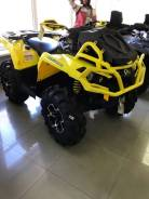 BRP Can-Am Outlander 650 X MR, 2018