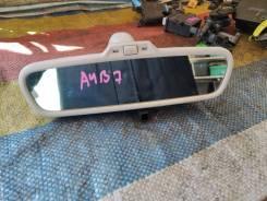 Зеркало салонное Audi A4 B7 B6 пробег 41,022км!