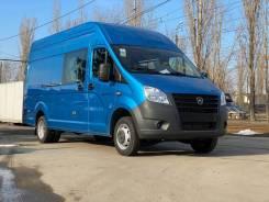 Фургон ГАЗ ГАЗель Next