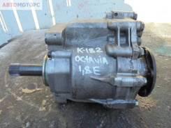 Раздаточная коробка Skoda Octavia I (1U) 1996 - 2010, 2.8 л, бензин