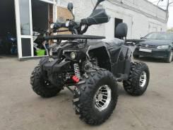 Motoland Wild 125 Lux, 2020