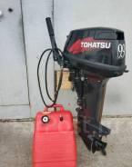 Лодочный мотор Tohatsu 9.9