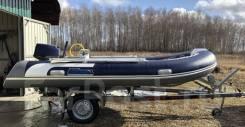 Лодка риб stormline standard 400 (NO console) rib