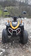 Stels ATV, 2011