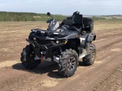 Stels ATV 650 Guepard Trophy, 2019