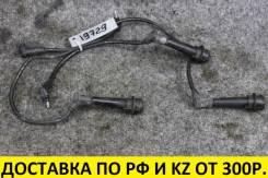 Провода высоковольтные (комплект) Toyota/Lexus 1JZ/2JZ. Оригинал