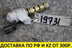 Контрактный клапан vvt-i Toyota/Lexus 1JZ/2JZ. Оригинальный