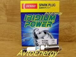 Свеча зажиг Denso Iridium Power, IK22, В наличии ! ул Хабаровская 15В