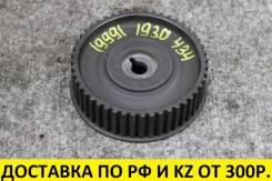 Шестерня распредвала, L-Ex Subaru 13054AA032/13054AA033. Оригинал