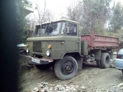 САЗ, 1992