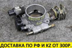 Контрактная дроссельная заслонка Subaru. EJ20. 1мод. Оригинал