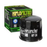 Масляный фильтр наружный (Hiflo) SF 3009 HF138 K301
