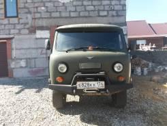УАЗ-33094 Фермер, 2015