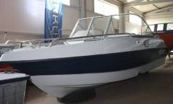 Купить лодку (катер) Бестер-485