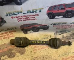Привод передний правый Jeep Grand Cherokee WK/WH