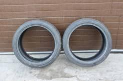 Dunlop Direzza DZ101, 265/35 R18