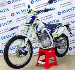 Avantis FX 250 Basic, 2020
