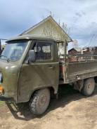 УАЗ-452, 1980
